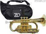 ZO ( ゼットオー ) コルネット CN-08 シャンパンゴールド 調整品 新品 アウトレット プラスチック製 管楽器 本体 B♭ 樹脂製 CN08 Champagne gold 楽器