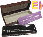 SUZUKI ( スズキ ) E♭調 HAMMOND HA-20 ブルースハーモニカ 10穴 ハーモニカ 日本製 テンホールズ ブルースハープ型 ハモンド 黒色 メジャー マウスオルガン
