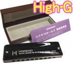 SUZUKI ( スズキ ) High-G調 HAMMOND HA-20 ブルースハーモニカ 10穴 ハーモニカ 日本製 テンホールズ ブルースハープ型 ハモンド 黒色 メジャー マウスオルガン