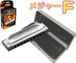 HOHNER ( ホーナー ) Special 20 F調 560/20 10穴 ブルースハーモニカ 10Holes blues harmonica スペシャル20 ブルースハープ