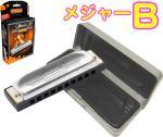 HOHNER ( ホーナー ) Special 20 B調 560/20 10穴 ブルースハーモニカ 10Holes blues harmonica スペシャル20 ブルースハープ