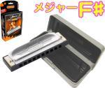 HOHNER ( ホーナー ) Special 20 F♯ 560/20 10穴 ブルースハーモニカ 10Holes blues harmonica スペシャル20 ブルースハープ F シャープ