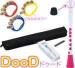 NUVO ( ヌーボ ) DooD ホワイト ピンク N410DWPK プラスチック製 縦笛 リード 楽器 管楽器 白色 White Pink 本体 【 ドゥード WH/PK セット C】