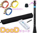 NUVO ( ヌーボ ) DooD ブラック ブルー N410DBBL プラスチック製 縦笛 リード楽器 管楽器 黒色 水色 青色 black Blue 本体 【 ドゥード BK/BL セット C】