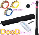 NUVO ( ヌーボ ) DooD ブラック ピンク N410DBPK プラスチック製 縦笛 リード 楽器 管楽器 黒色 Black Pink 本体 【 ドゥード BK/PK セット C】