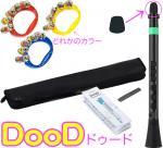 NUVO ( ヌーボ ) DooD ブラック グリーン N410DBGN プラスチック製 縦笛 リード楽器 管楽器 黒色 緑色 Black Green 本体 【 ドゥード BK/GN セット C】