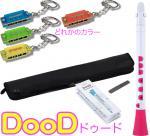 NUVO ( ヌーボ ) DooD ホワイト ピンク N410DWPK プラスチック製 縦笛 リード 楽器 管楽器 白色 White Pink 本体 【 ドゥード WH/PK セット D】
