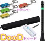 NUVO ( ヌーボ ) DooD ブラック グリーン N410DBGN プラスチック製 縦笛 リード楽器 管楽器 黒色 緑色 Black Green 本体 【 ドゥード BK/GN セット D】
