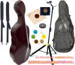 Carbon Mac ( カーボンマック ) CFC-3 BROWN チェロケース チョコブラウン 4/4サイズ リュック タイプ ハードケース cello hard cases 【 CFC3 ブラウン セット B】一部送料追加