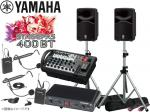 YAMAHA ( ヤマハ ) STAGEPAS400BT SAMSONプレゼンテーション向けワイヤレスマイク2本とSPスタンド  (K306S)