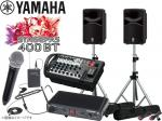 YAMAHA ( ヤマハ ) ケースプレゼント中 ! STAGEPAS400BT SAMSONワイヤレスマイクALL-IN ONEとスピーカースタンド  (K306S/ペア)