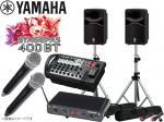 YAMAHA ( ヤマハ ) STAGEPAS400BT SAMSONワイヤレスハンドマイク2本とスピーカースタンド  (K306S/ペア)   400W PAセット