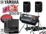 YAMAHA ( ヤマハ ) 低音重視  STAGEPAS600BT 15インチパワードサブウーファー+スピーカースタンド (K306S/ペア)  セット ◆ バンド演奏 ベース音重視のPAセット