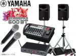 YAMAHA ( ヤマハ ) STAGEPAS600BT SAMSONワイヤレスハンドマイク2本とスピーカースタンド  (K306S/ペア)