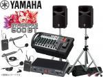YAMAHA ( ヤマハ ) STAGEPAS600BT SAMSONプレゼンテーション向けワイヤレスマイク2本とスピーカースタンド  (K306S/ペア)