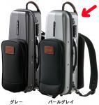 GL CASES ( GLケース ) 【 GLK TRUMPET パールグレー 】 トランペットケース リュックタイプ ポリカーボネイト製 トランペット用 ハードケース TSA LOCK case