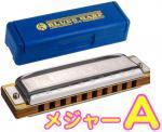 HOHNER ( ホーナー ) A調 Blues Harp MS 532/20 ブルースハープ 10穴 テンホールズ ハーモニカ 木製ボディ ブルースハーモニカ 10Holes harmonica ダイアトニック メジャー