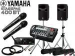 YAMAHA ( ヤマハ ) STAGEPAS400BT AKGワイヤレスマイク2本と スピーカースタンド (K306S/ペア) ◆ PAセット