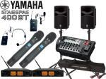 YAMAHA ( ヤマハ ) STAGEPAS400BT AKGワイヤレスマイク2setと スピーカースタンド (K306S/ペア)  ◆ PAシステム ( PAセット )