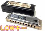 SUZUKI ( スズキ ) 【 メジャー Low-F】 MANJI M-20 マンジ HiG 10穴 テンホールズ ハーモニカ ブルースハープ型 日本製 ダイアトニック Blues Harmonica Lo-F