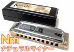 SUZUKI ( スズキ ) 【 ナチュラルマイナー ANm 】 MANJI M-20 マンジ 10穴 テンホールズ ハーモニカ ブルースハープ型 日本製 ダイアトニック Blues Harmonica Nm