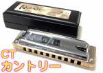 SUZUKI ( スズキ ) MANJI カントリー D-CT  M-20 マンジ 10穴 テンホールズ ハーモニカ ブルースハープ 日本製 Blues Harmonica D Country 楽器 ハープ
