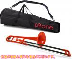 PINSTRUMENTS PBONE1R トロンボーン レッド P-BONE プラスチック B♭ テナートロンボーン 管楽器 赤色 TROMBONE red 細管 Pボーン 北海道 沖縄 離島不可
