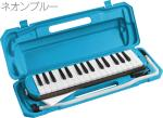 KC ( キョーリツコーポレーション ) P3001-32K GREEN グリーン 32鍵 鍵盤ハーモニカ メロディーピアノ 立奏用唄口 卓奏用パイプ ケース Melody Piano 緑色 鍵盤楽器 一部送料追加