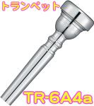 YAMAHA ( ヤマハ ) TR-6A4a トランペット マウスピース 銀メッキ スタンダード Trumpet mouthpiece Standard SP 6A4a