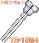 YAMAHA ( ヤマハ ) TR-15E4 トランペット マウスピース 銀メッキ スタンダード Trumpet mouthpiece Standard SP 15E4