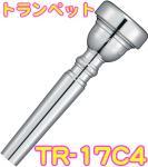 YAMAHA ( ヤマハ ) TR-17C4 トランペット マウスピース 銀メッキ スタンダード Trumpet mouthpiece Standard SP 17C4