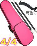 CarloGiordano ( カルロジョルダーノ ) TRC-100C ピンク 4分の4 バイオリンケース リュックタイプ バイオリン用 セミハードケース ケース violin case 【 TRC100C 4/4 pink 肩当て 】