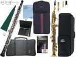 YAMAHA ( ヤマハ ) YOB-431 オーボエ 木製 正規品 グラナディラ 日本製 管楽器 セミオート oboe semi-automatic ソプラノサックス SP-650 セット