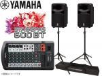 YAMAHA ( ヤマハ ) STAGEPAS600BT スピーカースタンド(JS-TS50-2/ペア) セット ◆ PAシステム ( PAセット )