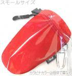 Bropro ( ブロプロ ) MPC-1 レッド マウスピースポーチ 1本用 スモール 管楽器 マウスピース トランペット ホルン クラリネット ソプラノサックス 他  ケース 赤色 ポーチ