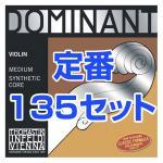 DOMINANT ( ドミナント ) バイオリン弦 135 4/4サイズ 1セット 4本入り E線 ボールエンド 130 A線 131 D線132 G線 133 ミディアムテンション Thomastik Violin Strings Set