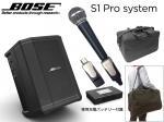 BOSE ( ボーズ ) S1 Pro + 充電式内蔵電池駆動ワイヤレスマイク(1本)+ ソフトバッグ セット ◆ 電源が取れない環境でもワイヤレスマイクが使えるセット
