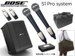 BOSE ( ボーズ ) S1 Pro + 電池駆動ワイヤレスマイク(2本)+ ソフトバッグ セット ◆ 電源が取れない環境でもワイヤレスマイクが使えるセット