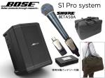 BOSE ( ボーズ ) S1 Pro + 電池駆動ワイヤレスマイク(SHURE BETA58A 1本)+ ソフトバッグ セット ◆ 電源が取れない環境使えるセット