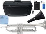 YAMAHA ( ヤマハ ) YTR-4335GS2 銀メッキ トランペット 新品 管楽器 本体 サイレントブラス SB7XP ピンク trumpet YTR-4335GS-2 【 YTR-4335GSII セット J】