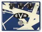 MXR ( エムエックスアール ) EVH 5150 Chorus 【ヴァンヘイレン アナログ・コーラス WO】