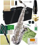 J Michael ( Jマイケル ) AL-900S アルトサックス 新品 銀メッキ 管楽器 シルバー alto saxophone silver ヤマハマウスピース セット C 北海道 沖縄 離島不可