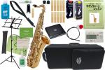 J Michael ( Jマイケル ) TN-900 テナーサックス 新品 管楽器 初心者 tenor saxophone gold セット E 北海道 沖縄 離島不可