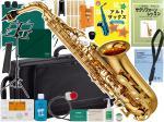 YAMAHA ( ヤマハ ) YAS-280 アルトサックス 正規品 管楽器 E♭ alto saxophone gold 本体 管体 ゴールド セット E 北海道 沖縄 離島不可