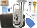 YAMAHA ( ヤマハ ) YEP-621S WEB限定 調整品 ユーフォニアム 新品 銀メッキ 4ピストン 太管 日本製 管楽器 Euphonium YEP621S セット D 一部送料追加