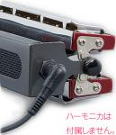 SUZUKI ( スズキ ) HMC-2 コードハーモニカ用マイク SCH-48用 BCH-48用 ハーモニカマイク コンデンサー型 マイク 電池駆動 接続ケーブル付き
