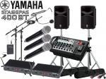 YAMAHA ( ヤマハ ) ケースプレゼント中 ! STAGEPAS400BT ワイヤレスハンド3本タイピン1本 マイクスタンド2本 スピーカースタンド(K306S) セット
