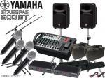 YAMAHA ( ヤマハ ) STAGEPAS600BT ワイヤレスマイク4本 スタンド2本 ケース付 SPスタンド付き(K306S) セット