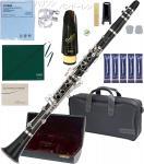YAMAHA ( ヤマハ ) YCL-450 クラリネット 木製 正規品 グラナディラ B♭ 日本製 管楽器 Bb clarinet Vandoren マウスピース ハリソン セット 北海道 沖縄 離島不可
