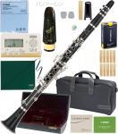 YAMAHA ( ヤマハ ) YCL-450 クラリネット 木製 新品 日本製 管体 グラナディラ B♭管 管楽器 本体 スタンダード clarinet YCL450 セット E